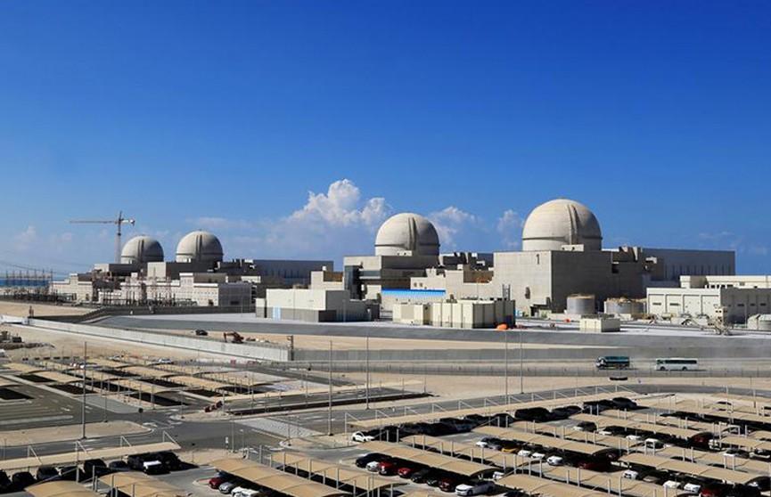 Первая в арабском мире АЭС заработала в ОАЭ