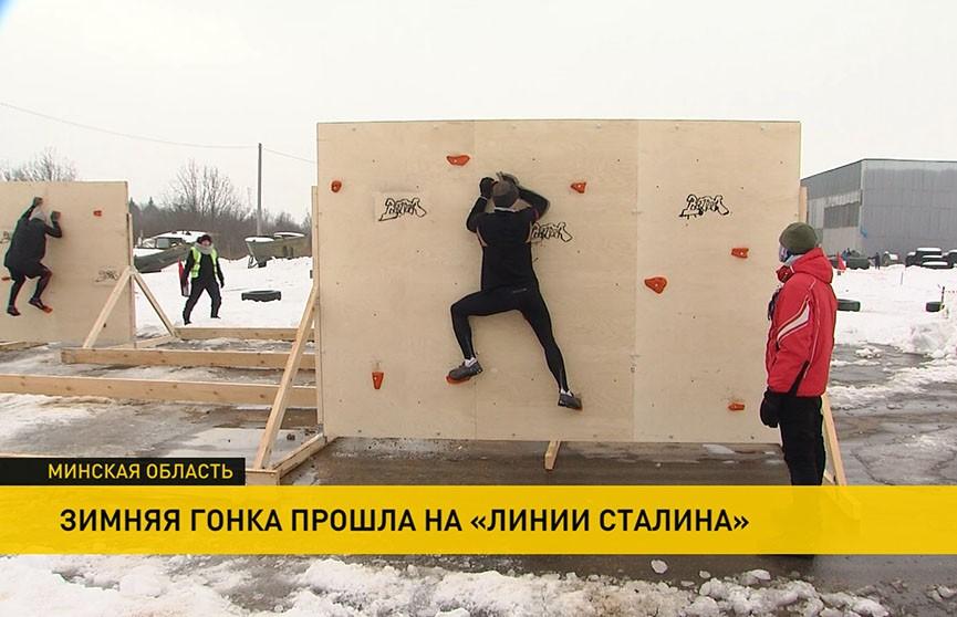 На «Линии Сталина» впервые прошли необычные зимние гонки