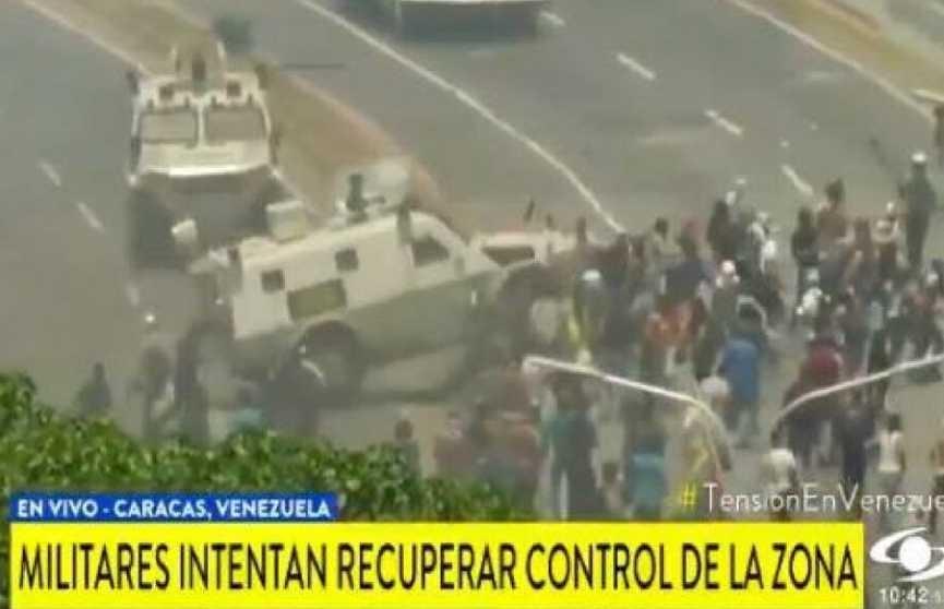 Военный автомобиль въехал в толпу протестующих в Венесуэле (ВИДЕО)