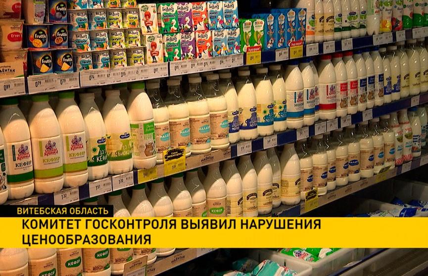 Комитет госконтроля выявил нарушения ценообразования в Витебской области