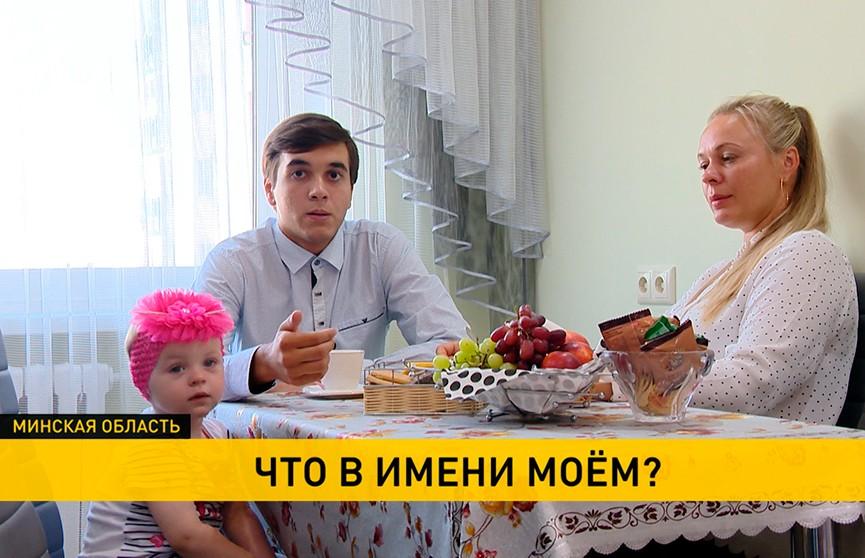Багратион из Жодино: как живет парень, которого назвали в честь легендарной операции по освобождению Беларуси
