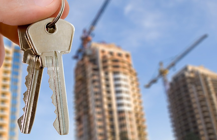 Систему сбережений, которая поможет быстрее обзавестись своим жильём, разрабатывают в Беларуси