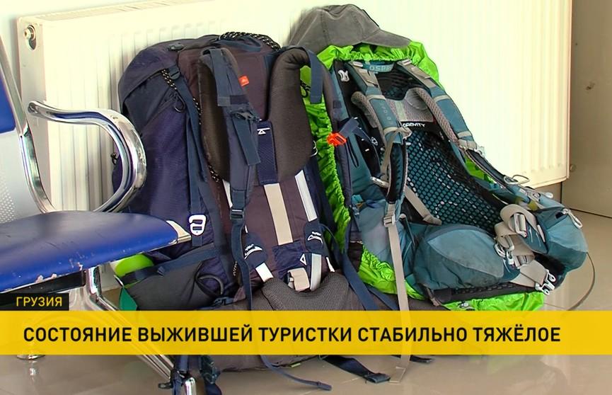Сорвались в пропасть. Стали известны первые подробности гибели двух белорусок в горах Грузии