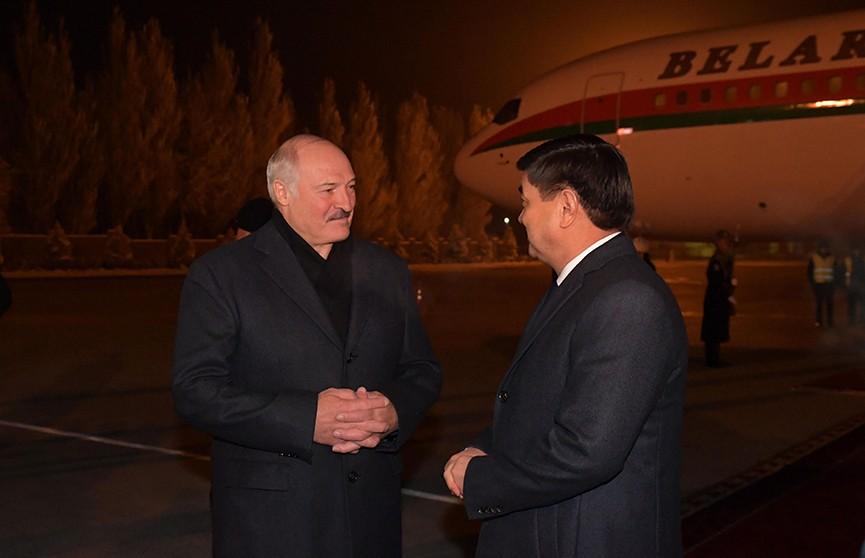 Лукашенко прибыл с рабочим визитом в Кыргызстан