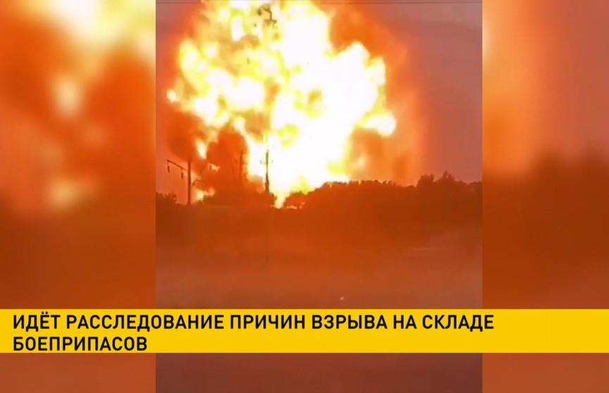 Идет расследование причин взрыва на складе боеприпасов в Казахстане