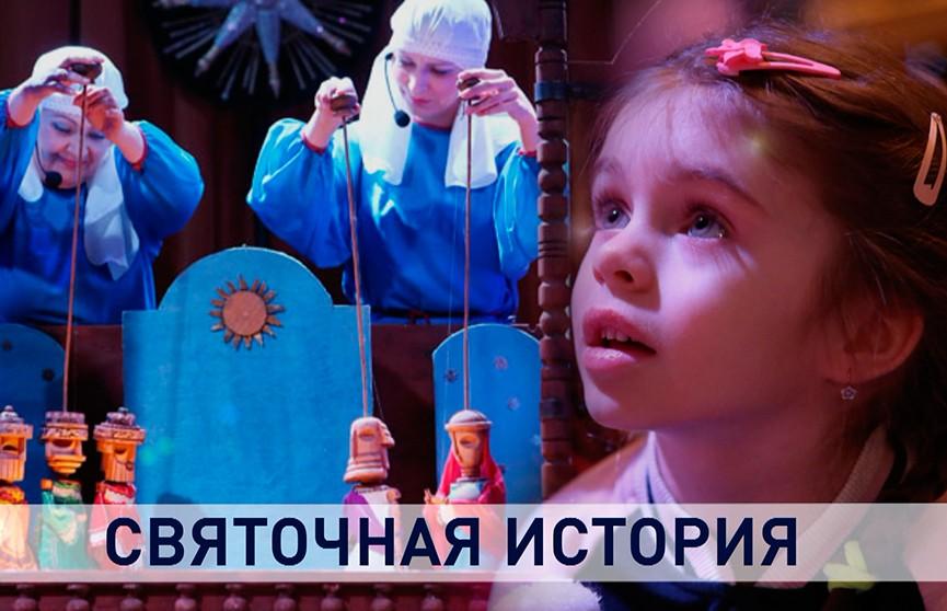 Святочная история