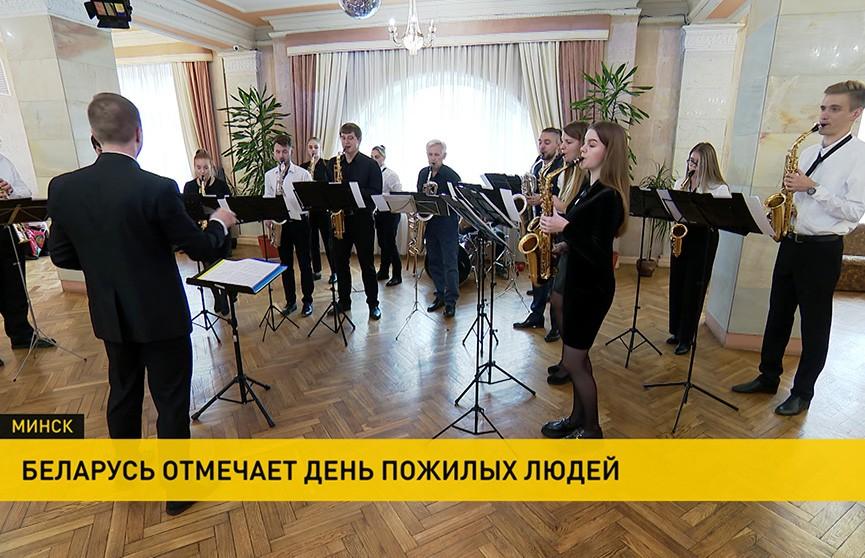 Помощь и внимание, концерты и мастер-классы: День пожилых людей отметили в Беларуси