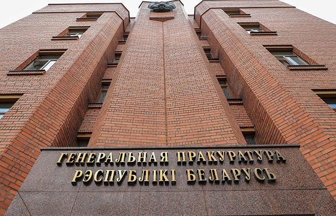 Генпрокуратура Беларуси направила в Латвию запрос о выдаче Валерия Цепкало