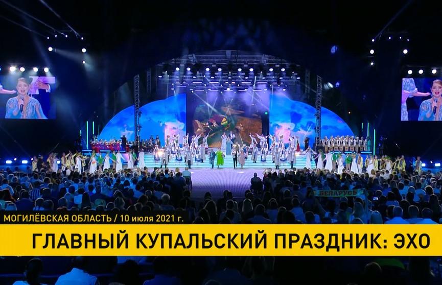Купалье в Александрии отпраздновали белорусы в выходные