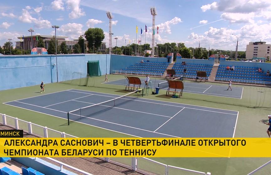 Открытый чемпионат Беларуси по теннису: Александра Саснович обыграла Веронику Приц