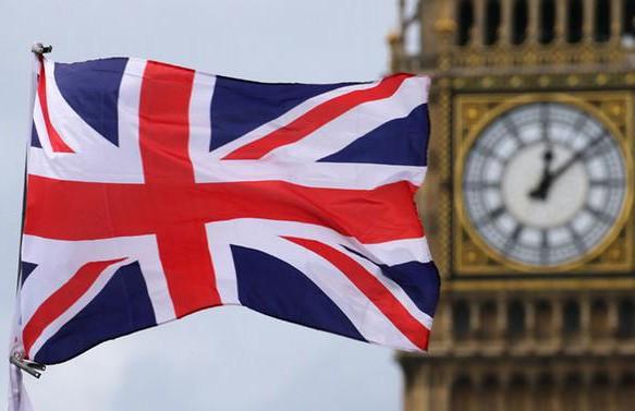 В Великобритании зафиксирован пятилетний рекорд по безработице