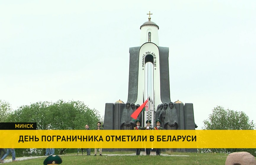 Пограничные войска Беларуси. Репортаж о тех, кто каждый день на боевом посту