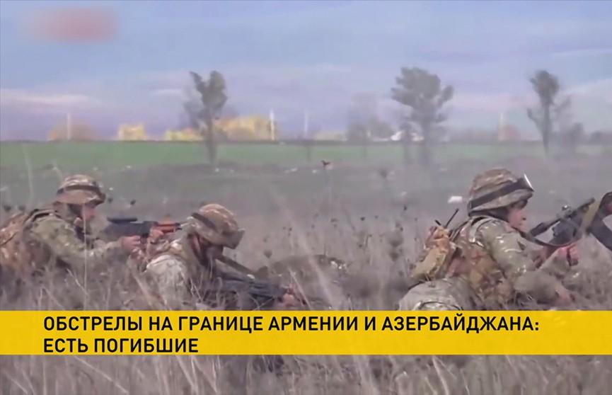 Произошла эскалация конфликта Армении и Азербайджана