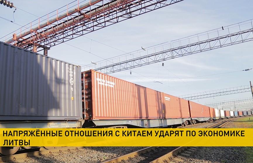 Китайская железнодорожная компания отменяет прямые грузовые поезда из Китая в Литву на август-сентябрь