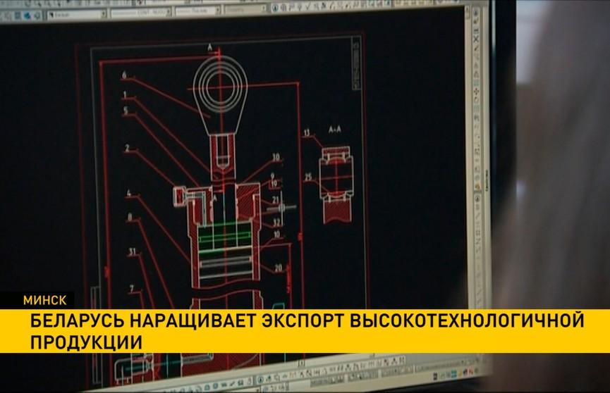 Беларусь наращивает экспорт высокотехнологичной продукции: от электромобилей до суперкомпьютеров