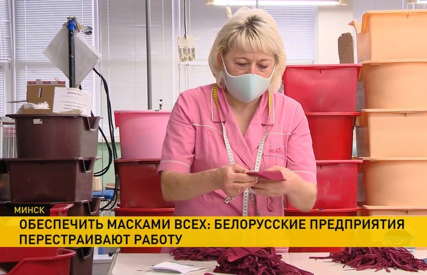 «Калинка» и «Купалинка» переориентировались на выпуск медицинских изделий: коллективы работают на пределе