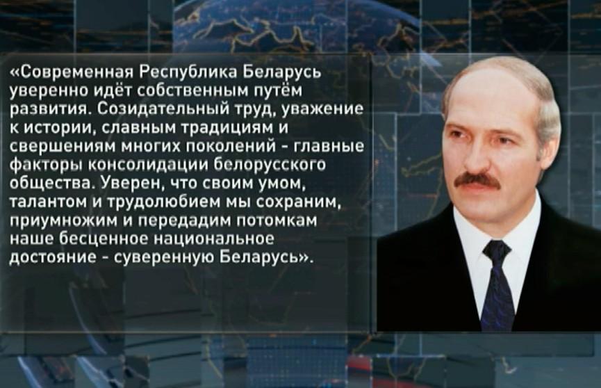 Александр Лукашенко направил поздравление с Днём Октябрьской революции