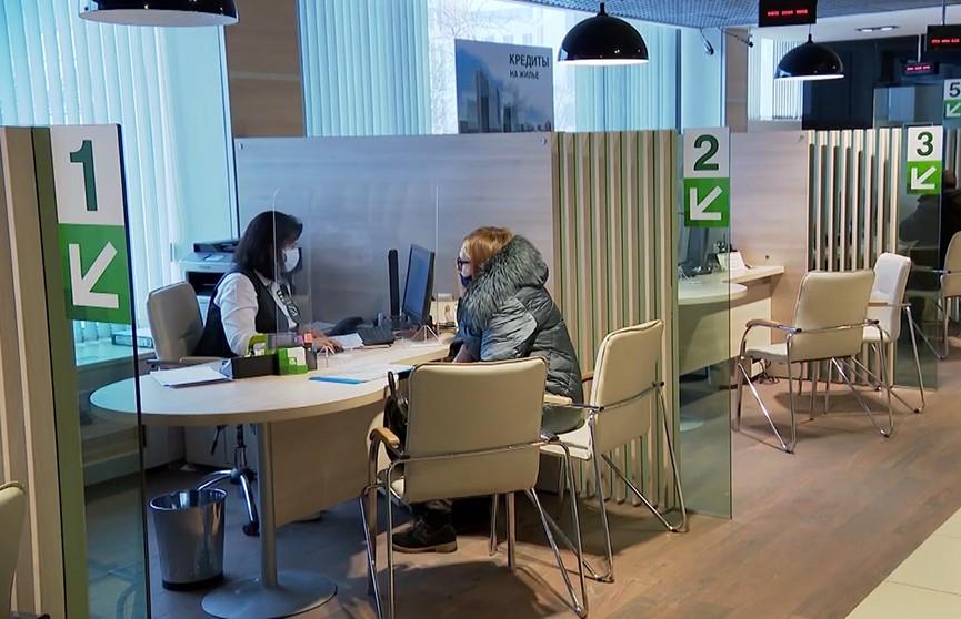 Ипотечное кредитование от Беларусбанка: до 100% стоимости приобретаемого жилья сроком до 20 лет