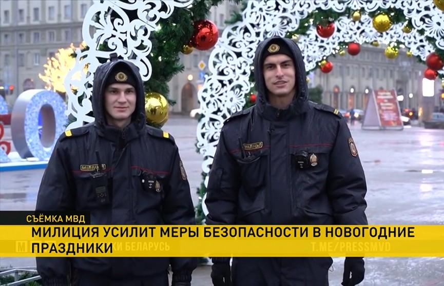 Милиция переходит на усиленный режим службы
