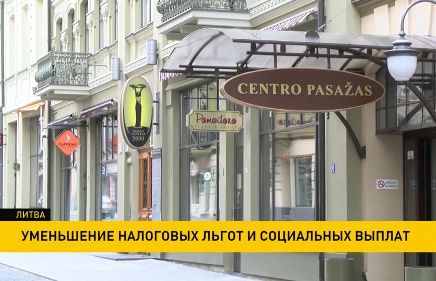 Президент Литвы предложил пополнить госбюджет за счет сокращения налоговых льгот и социальных выплат