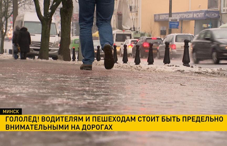 За 4 декабря в стране зафиксировано более 500 гололёдных и холодовых травм