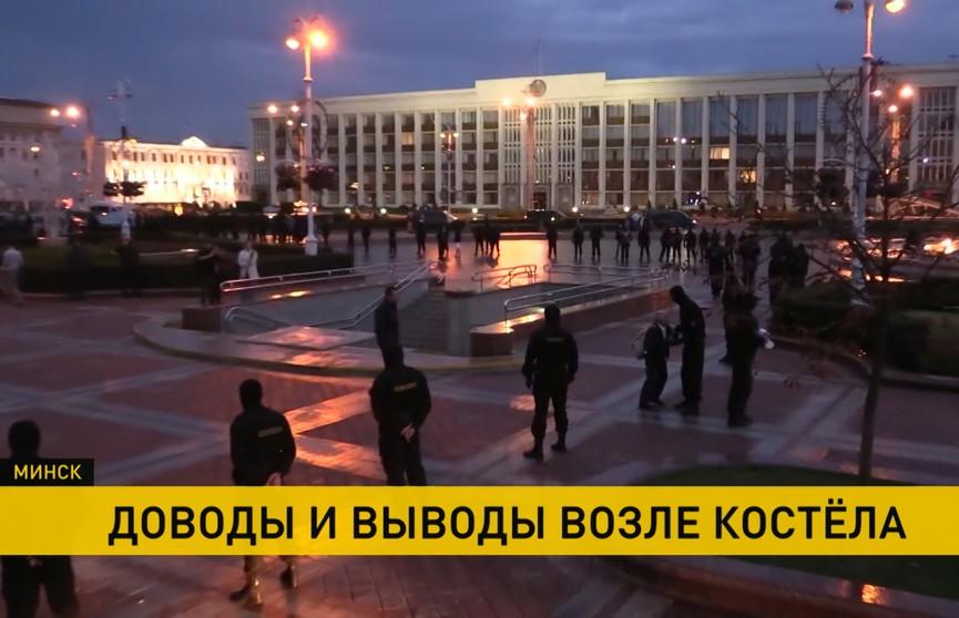 Что и как происходило на самом деле у Красного костела накануне в Минске? Версия МВД