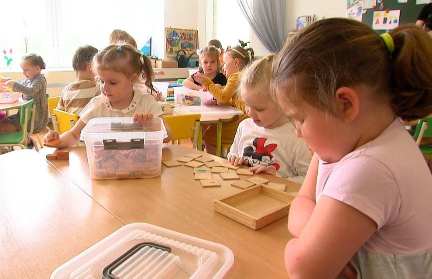 Конфликты между детьми в детском саду: причины и способы их разрешения