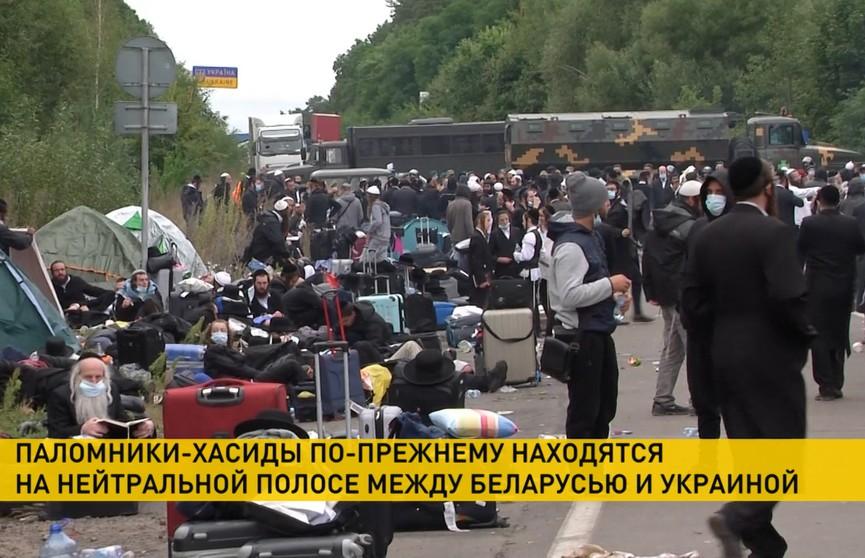 Паломники-хасиды по-прежнему находятся на нейтральной территории между Беларусью и Украиной