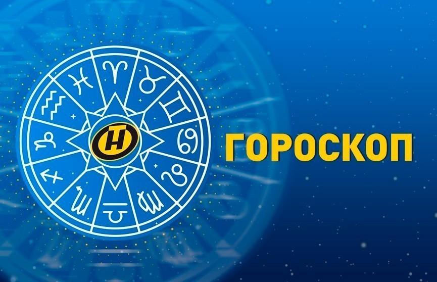 Гороскоп на 19 июня: травмоопасный день у Козерогов, неблагоприятный – у Львов
