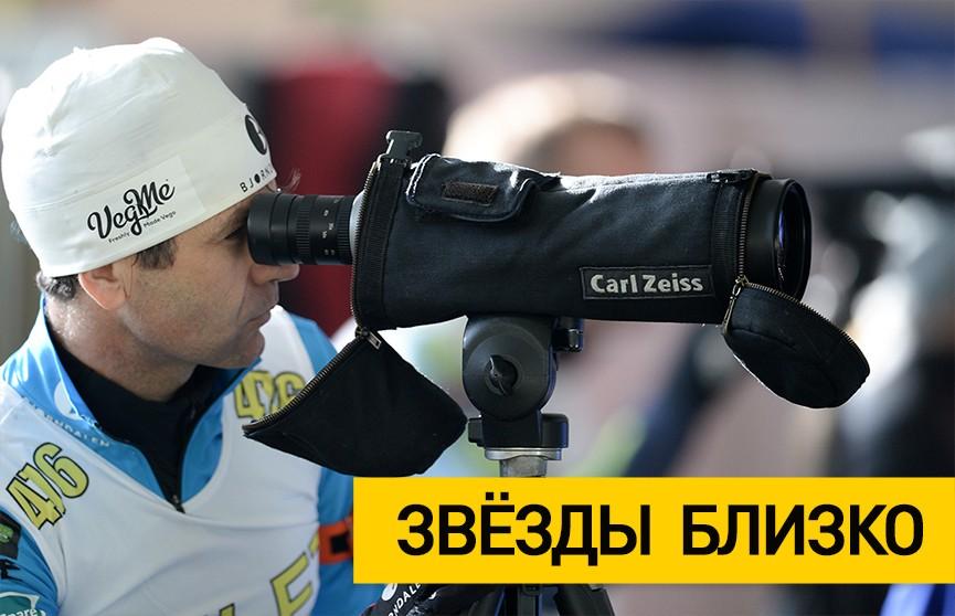 «Гонка легенд» в Раубичах: самый титулованный забег в истории мирового биатлона