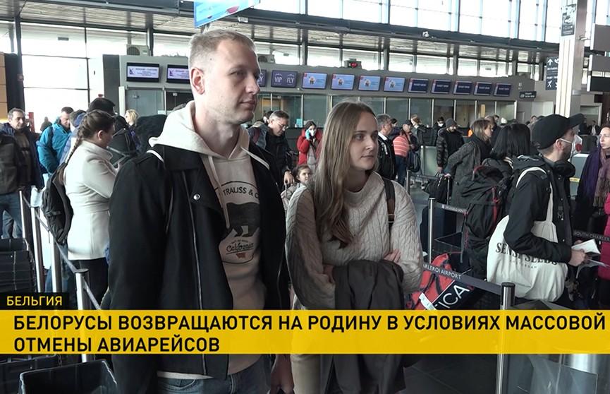 Дипломаты активно работают над тем, чтобы вернуть белорусов домой