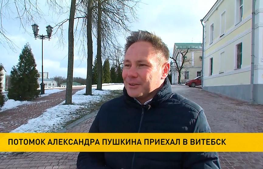 Серж Гревениц: «Для меня открытие, что в Беларуси есть улицы, которые носят имя моего предка». Интервью с потомком Александра Пушкина