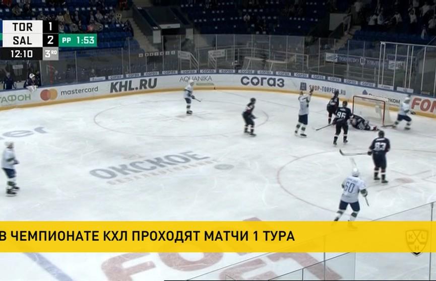 КХЛ: ярославский «Локомотив» разгромил московский «Спартак»