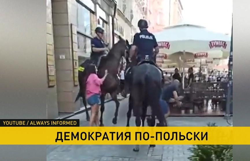 В Польше отдыхающего гражданина стражи порядка едва не затоптали лошадьми