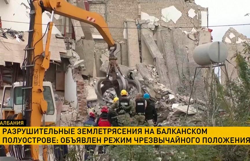 Число жертв землетрясения в Албании достигло 30 человек