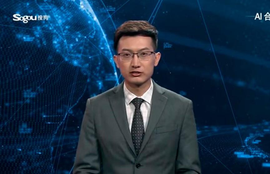 Телеведущий с искусственным интеллектом появился в Китае (ВИДЕО)