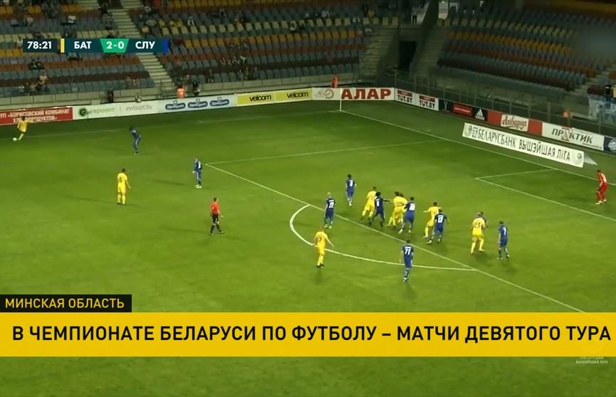Чемпионат Беларуси по футболу: «Гомель» сыграл вничью с «Дняпро» – 1:1