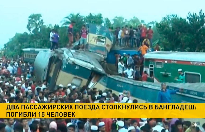 В Бангладеш столкнулись два пассажирских поезда: погибли 15 человек