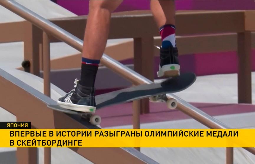 Японец Юто Хоригоме стал первым в истории олимпийским чемпионом по скейтбордингу