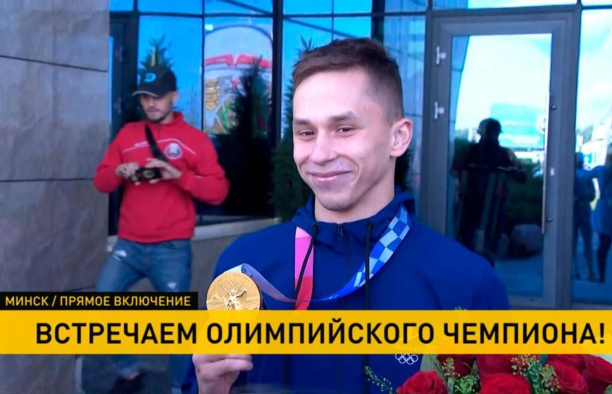 В Национальном аэропорту встретили золотого призера Олимпийских игр Ивана Литвиновича