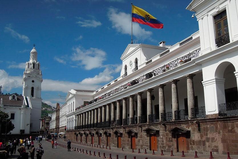 Личные данные всех жителей Эквадора утекли в сеть
