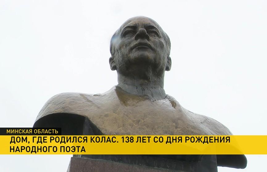 День рождения Якуба Коласа: на родине Песняра собрались его потомки