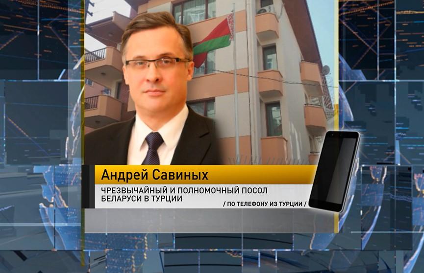 Посол Беларуси в Турции: раненый дипломат идет на поправку