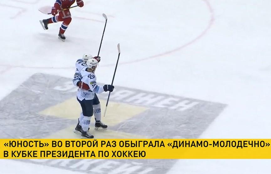 «Неман» и «Шахтёр», а также «Юность» и «Динамо-Молодечно» провели вторые матчи полуфинальной серии Кубка Президента