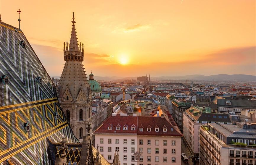 Вену признали самым комфортным городом мира
