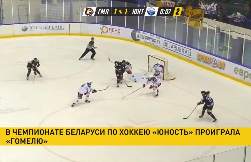 Чемпионат Беларуси по хоккею: лидер турнирной таблицы потерпел поражение