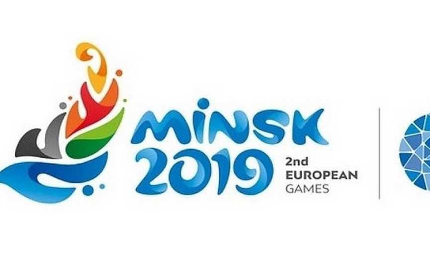 Путеводитель по Минскому району ко II Европейским играм появится в январе