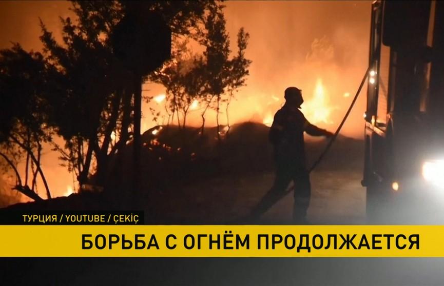 Крупные лесные пожары полыхают в Турции. Белорусские спасатели помогают их тушить