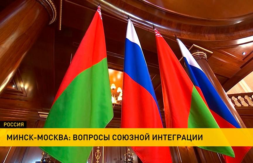 Готовы ли Беларусь и Россия к компромиссам? Интеграционную стратегию обсудили на бизнес-форуме в Москве