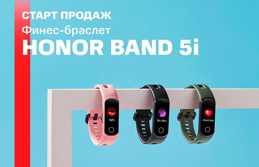 В МТС стартовали продажи фитнес-браслета Honor Band 5i